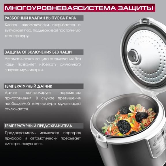 как приготовить борщ в мультиварке редмонд мс-4503