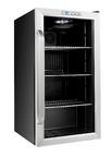 Холодильный шкаф витринного типа Gemlux GL-BC88WD