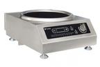 Плита индукционная Gemlux GL-IC3100WPRO