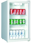 Холодильный шкаф витринного типа GASTRORAG BC1-15