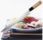 Нож для суши/сашими 25.5 см