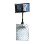 Торговые весы Foodatlas 150кг/50гр ВТН-150